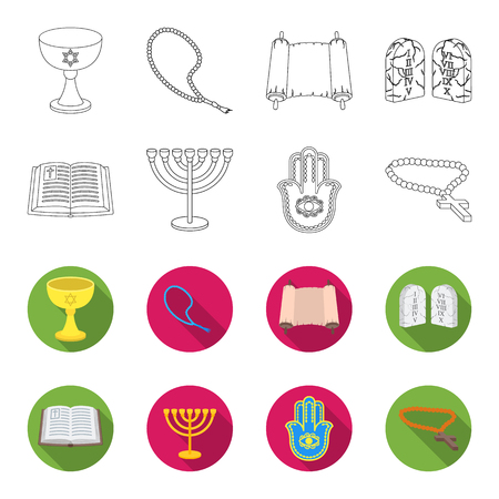 Bible, menorah, hamsa, orthodox cross.Religion set collection icons in outline,flat style vector symbol stock illustration web.