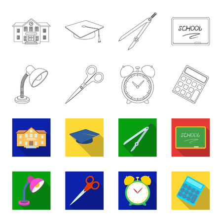Table lamp, scissors, alarm clock, calculator. School and education set collection icons in outline,flat style vector symbol stock illustration web. Illustration