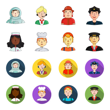 A nurse in a dressing gown, a cook in a hood, a builder in a helmet, a taxi driver in a cap. People of different professions set collection icons in cartoon,flat style vector symbol stock illustration web. Illustration