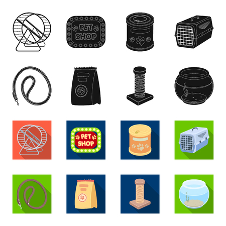 Leash, feed and other zoo store products.Pet shop set collection icons in black,flet style vector symbol stock illustration web.