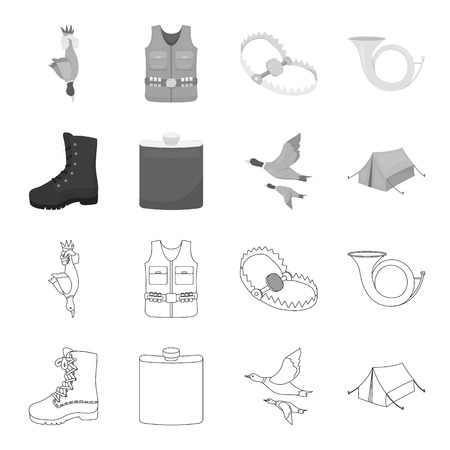 A trophy in his hand, a steel trap, a hunting vest with patronage, a horn..Hunting set collection icons in outline,monochrome style vector symbol stock illustration . Illustration
