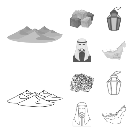 Eastern sweets, Ramadan lamp, Arab sheikh, territory.Arab emirates set collection icons in outline,monochrome style vector symbol stock illustration web.