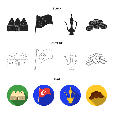 House hive, national flag, coffee pot copper, grains coffee.Turkey set collection icons in black,flat,outline style vector symbol stock illustration web.