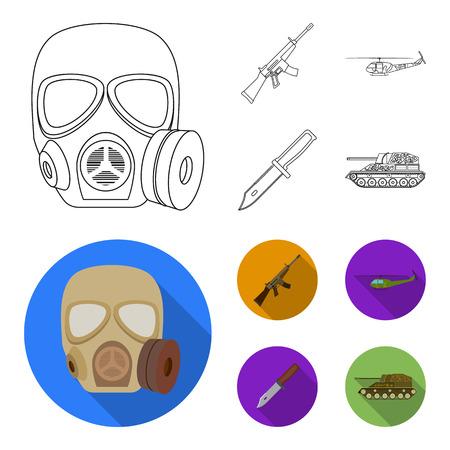 Assault rifle M16, helicopter, tank, combat knife. Military and army set collection icons in outline,flat style vector symbol stock illustration web.