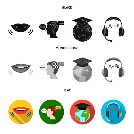 The mouth of the person speaking, the person head translating the text, the globe with the master cap, the headphones with the translation. Interpreter and translator set collection icons in black, flat, monochrome style vector symbol stock illustration web.