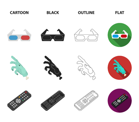 Award Oscar, movie screen, 3D glasses. Films and film set collection icons in cartoon,black,outline,flat style vector symbol stock illustration .