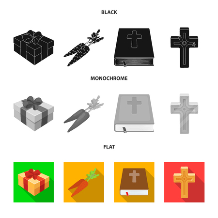 Cross, bible, gift and carrots.Easter set collection icons in black, flat, monochrome style vector symbol stock illustration web.