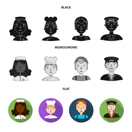 A nurse, a cook , a builder , a taxi driver . People of different professions set collection icons in black, flat, monochrome style vector symbol stock illustration . Ilustracja