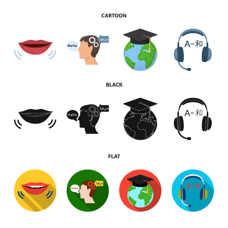 The mouth of the person speaking, the person head translating the text, the globe with the master cap, the headphones with the translation. Interpreter and translator set collection icons in cartoon,black,flat style vector symbol stock illustration .