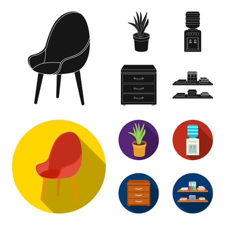 A red chair with a comfortable back, an aloe flower in a pot, an apparatus with clean water, a cabinet for office papers. Office Furniture set collection icons in black, flat style vector symbol stock illustration .