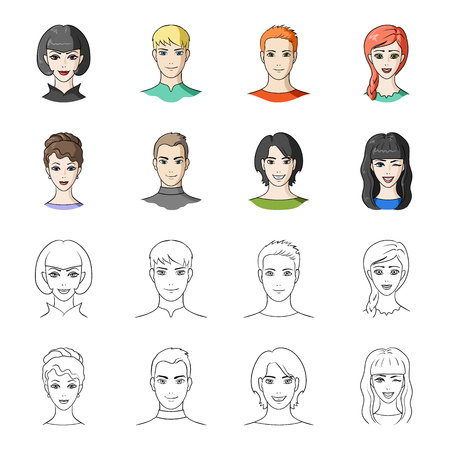 Different looks of young people.Avatar and face set collection icons in cartoon,outline style bitmap symbol stock illustration web.