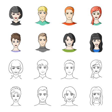 Sguardi differenti dei giovani. Avatar e faccia hanno messo le icone dell'accumulazione nel fumetto, web dell'illustrazione delle azione di simbolo di bitmap di stile del profilo.