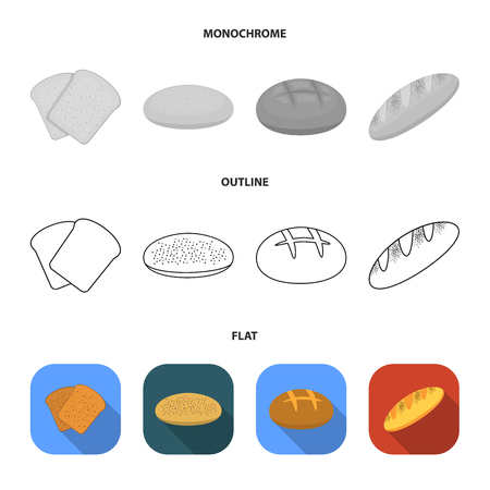 Toast, pizza stock, ruffed loaf, round rye.Bread set collection icons in flat,outline,monochrome style vector symbol stock illustration web. Illustration