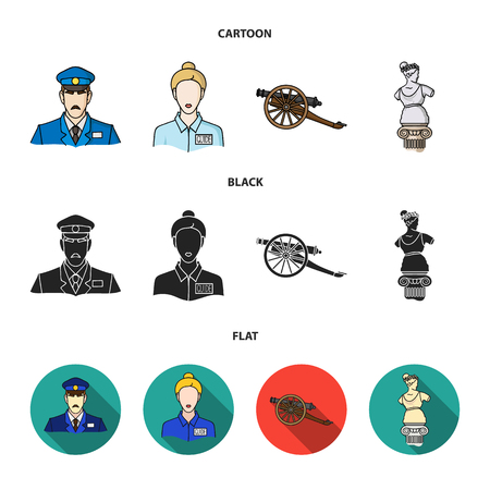Guard, guide, statue, gun. Museum set collection icons in cartoon,black,flat style vector symbol stock illustration web.