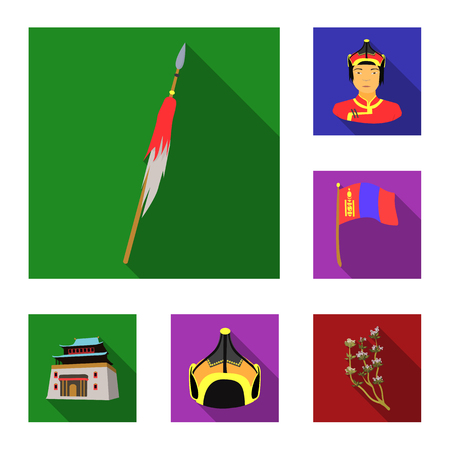 Country Mongolia flat icons in set collection for design.Territory and landmark vector symbol stock illustration.