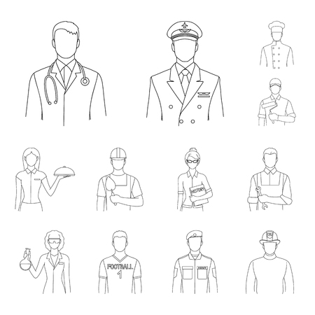 People of different professions outline icons in set collection for design. Worker and specialist vector symbol stock web illustration. Ilustrace