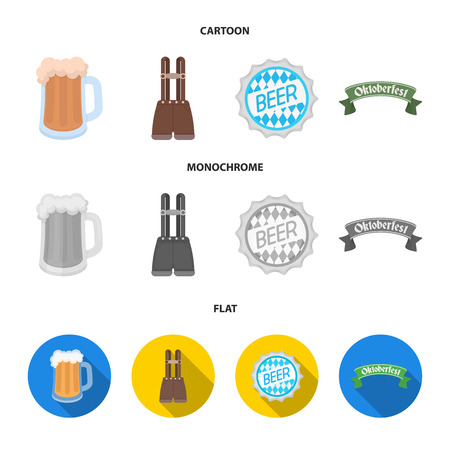 Shorts with suspenders, a glass of beer, a sign, an emblem. Oktoberfest set collection icons in cartoon,flat,monochrome style vector symbol stock illustration web.  イラスト・ベクター素材