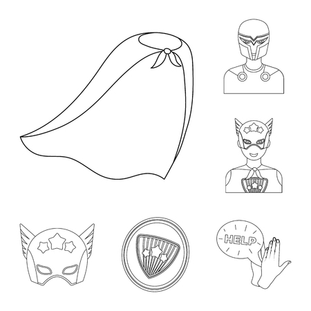 A fantastic superhero outline icons in set collection for design. Superhero equipment bitmap symbol stock illustration.