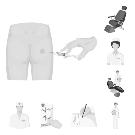 Medicine and treatment monochrome icons in set collection for design.Hospital and equipment bitmap symbol stock  illustration.