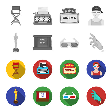 Award Oscar, movie screen, 3D glasses. Films and film set collection icons in monochrome,flat style bitmap symbol stock illustration web.