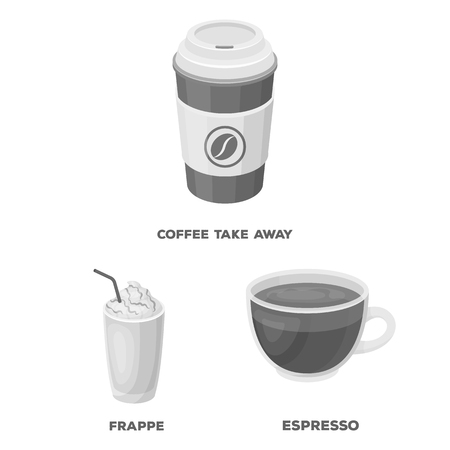 Different kinds of coffee monochrome icons in set collection for design. Coffee drink bitmap symbol stock web illustration.