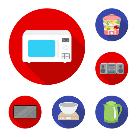 Types of household appliances flat icons in set collection for design.Kitchen equipment vector symbol stock web illustration. Stock Illustratie
