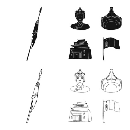 Military spear, Mongolian warrior, helmet, building.Mongolia set collection icons in black,outline style vector symbol stock illustration web.