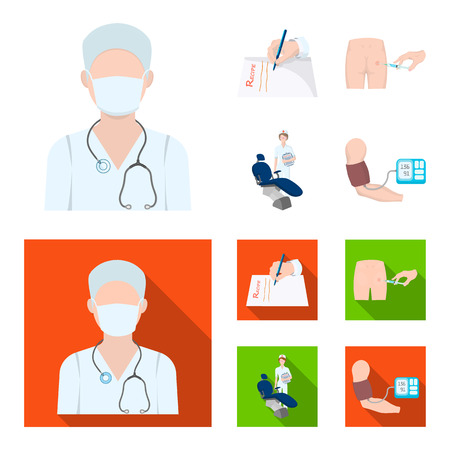 Intramuscular injection, prescription, Dentist, blood pressure measurement. Medicineset collection icons in cartoon,flat style vector symbol stock illustration web.