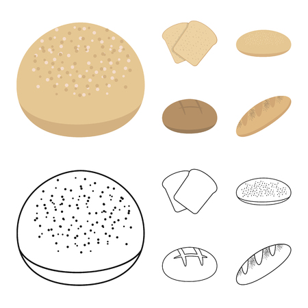 Toast, pizza stock, ruffed loaf, round rye.Bread set collection icons in cartoon,outline style vector symbol stock illustration web. Çizim