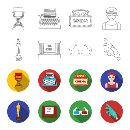 Award Oscar, movie screen, 3D glasses. Films and film set collection icons in outline,flat style bitmap symbol stock illustration .