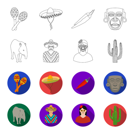 Tapir Mexican animal, a Mexican in national clothes in a poncho, a woman with a flower, a cactus. Mexico country set collection icons in outline,flat style bitmap symbol stock illustration .