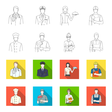 Cook, painter, teacher, locksmith mechanic.Profession set collection icons in outline,flat style bitmap symbol stock illustration .