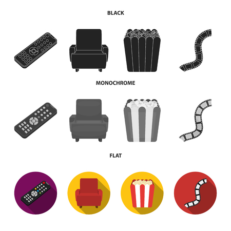 Control panel, an armchair for viewing, popcorn.Films and movies set collection icons in black, flat, monochrome style bitmap symbol stock illustration web.