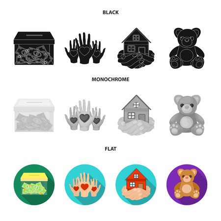 Boxing glass with donations, hands with hearts, house in hands, teddy bear for charity. Charity and donation set collection icons in black, flat, monochrome style bitmap symbol stock illustration web.