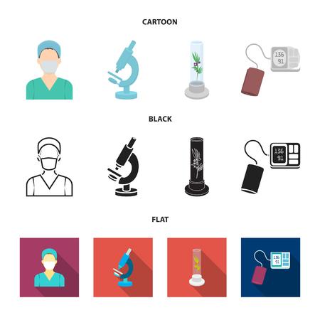 Plant in vitro, nurse, microscope, tonometer. Medicine set collection icons in cartoon,black,flat style vector symbol stock illustration . Illustration