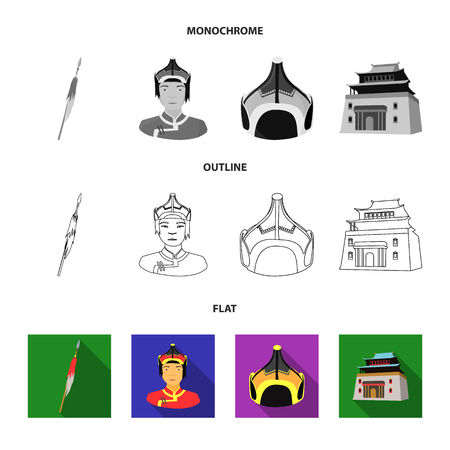 Military spear, Mongolian warrior, helmet, building.Mongolia set collection icons in flat,outline,monochrome style vector symbol stock illustration .