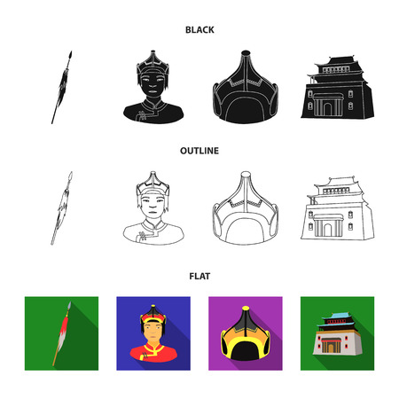 Military spear, Mongolian warrior, helmet, building.Mongolia set collection icons in cartoon style vector symbol stock illustration web.