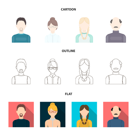 A man with a beard, a businesswoman, a pigtail girl, a bald man with a mustache.Avatar set collection icons in cartoon,outline,flat style bitmap symbol stock illustration web. Stock Photo