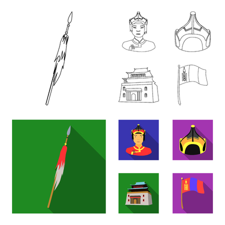 Military spear, Mongolian warrior, helmet, building.Mongolia set collection icons in outline,flat style vector symbol stock illustration web. Çizim