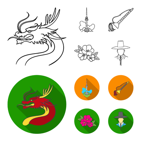 Dragon with mustache, Seoul tower, national musical instrument, hibiscus flower. South Korea set collection icons in outline,flat style vector symbol stock illustration web. Illustration