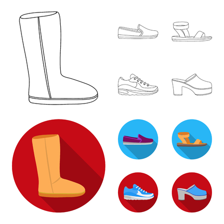 Beige ugg boots with fur, brown loafers with a white sole, sandals with a fastener, white and blue sneakers. Shoes set collection icons in outline,flat style vector symbol stock illustration web. Illustration
