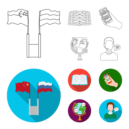 Two flags, a book for the blind, a hand with a phone with translated text, a globe of the Earth. Interpreter and translator set collection icons in outline,flat style vector symbol stock illustration web. Banco de Imagens