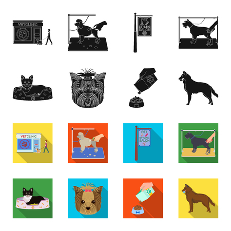 A dog in a lounger , a muzzle of a pet, a bowl with a feed, a sheepdog with a ball in his teeth. Pet ,dog care set collection icons in black,flet style bitmap symbol stock illustration web.