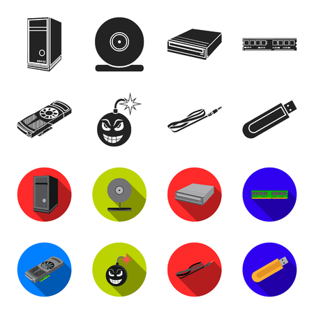 Video card, virus, flash drive, cable. Personal computer set collection icons in black,flet style bitmap symbol stock illustration .