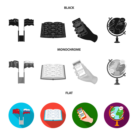 Two flags, a book for the blind, a hand with a phone with translated text, a globe of the Earth. Interpreter and translator set collection icons in black, flat, monochrome style vector symbol stock illustration .