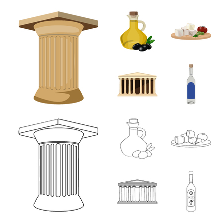 Greece, country, tradition, landmark .Greece set collection icons in cartoon,outline style bitmap symbol stock illustration web.