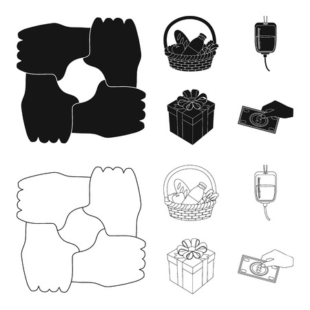 Gesture of the hands in support, a basket with food for charity, donor blood, a gift donation box. Charity and donation set collection icons in black,outline style vector symbol stock illustration web. Illustration