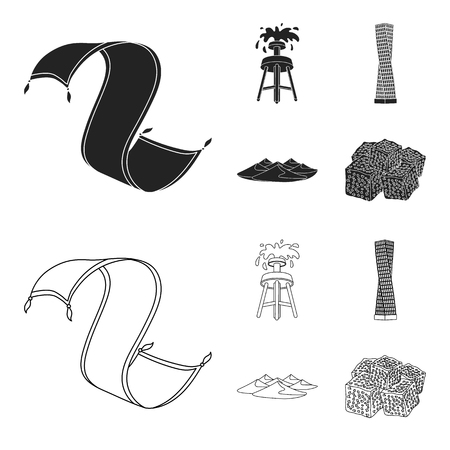 Persian carpet, dunes in the desert, Shanghai Tower, oil well.Arab emirates set collection icons in black,outline style vector symbol stock illustration web.
