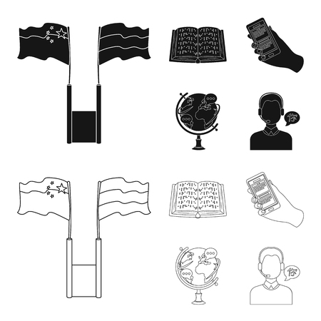 Two flags, a book for the blind, a hand with a phone with translated text, a globe of the Earth. Interpreter and translator set collection icons in black,outline style vector symbol stock illustration . Ilustração