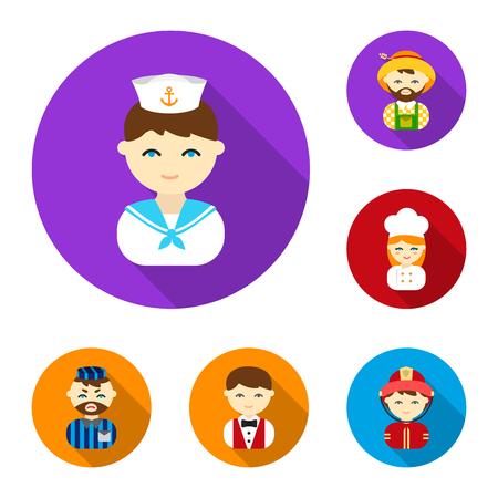 People of different professions flat icons in set collection for design. Worker and specialist bitmap symbol stock web illustration.